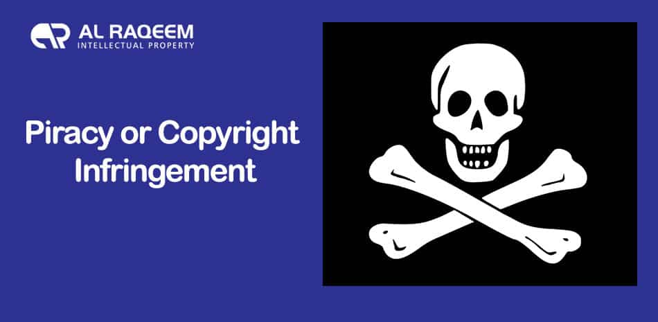 Piracy or Copyright Infringement