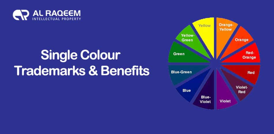 Single Colour Trademarks and Benefits